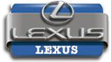 boton_lexus